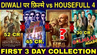Housefull 4 Collection vs Golmaal 4 vs TOH vs HNY, diwali Release Movies collection, Akshay Kumar