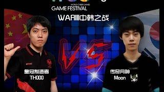 Moon vs TH000 FINAL WCG GF 2013 MUST SEE