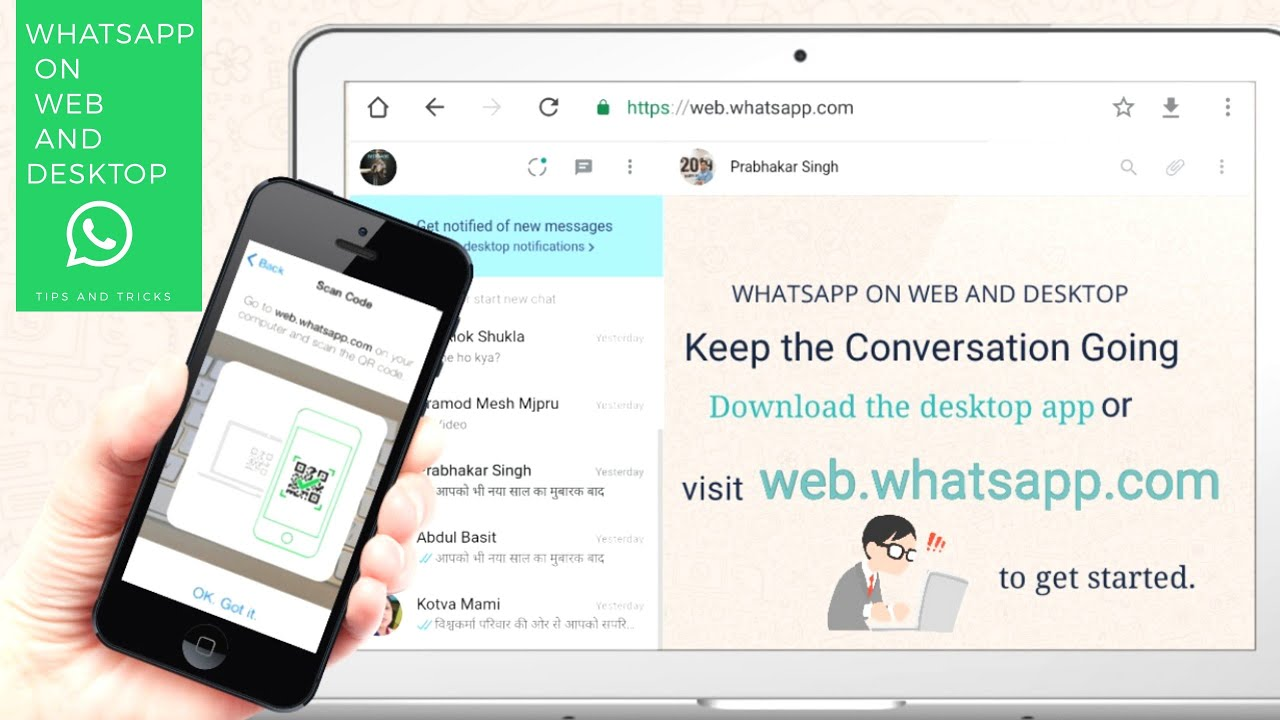 WhatsApp Web | Visit web whatsapp com | on your Computer and scan the QR  Code ।