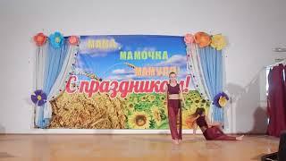 Егор Крид - Берегу нежный и трогательный танец двух юных девушек