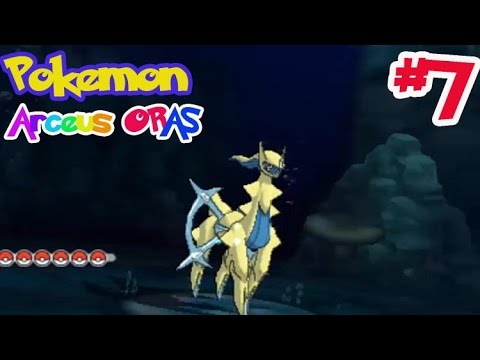 Pokemon ORAS  Arceus #7  Icicle Plate อาร์เซอุส ธาตุ น้ำแข็ง