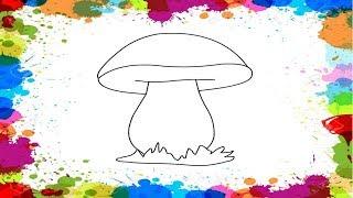 Как нарисовать ГРИБ/Рисунок-раскраска для детей/How to draw a mushroom