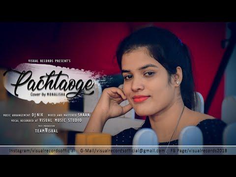 pachtaoge-female-cover||arijit-singh||jaani,-b-praak,arvind-khaira||-ft.-monalisha-||visual-records