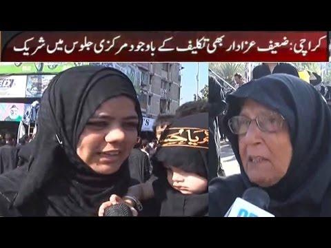 Karachi : Zaeef Azadar Bhi Jaloos Mai Shareek | Neo News 10 Muharram 2016