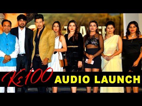Ks 100 Movie Audio Launch - 2019 Latest Telugu Movies - Niharika Movies