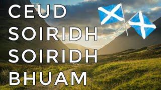 ♫ Scottish Gaelic Music - Ceud Soiridh Soiridh Bhuam ♫