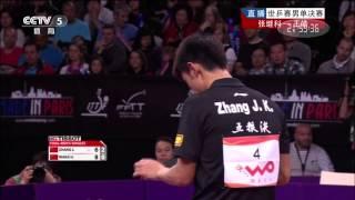 2013 WTTC (ms-final) ZHANG Jike - WANG H...