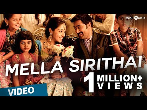 Mella Sirithai Official Video Song - Kalyana Samayal Saadham