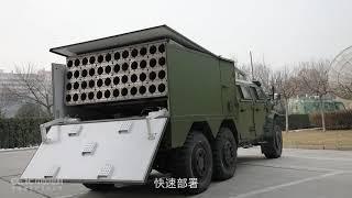 """中国电科陆空协同固定翼无人机""""蜂群""""系统"""