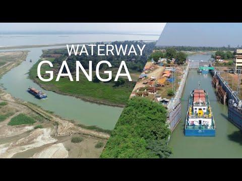 National waterway 1 construction & traffic update | गंगा जलमार्ग