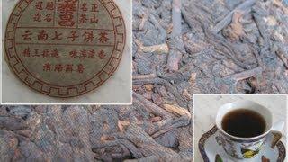 Посылка из Китая -чай Пуэр (обзор и заваривание)(посылка из Китая --чай Пуэр !!!распаковываем и завариваем!!, 2013-05-27T16:18:23.000Z)