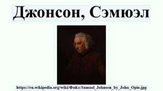 the age of enlightenment samuel johnson Enlightenment and disability such as samuel johnson's the life of pope johnson writes that at only the age of twelve.