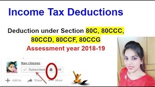 Income Tax Deductions under Section 80C, 80CCC, 80CCD, 80CCF, 80CCG | 2018-19 | in Hindi