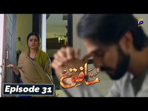 Download Munafiq - Episode 31 - 9th Mar 2020 - HAR PAL GEO