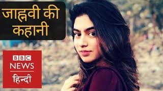 Jahnvi Kapoor and Ishan Khattar talks about their life after Dhadak (BBC Hindi)