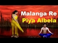 Malanga re #piya albela # title song female version