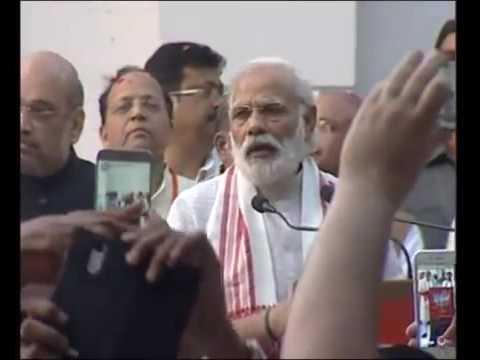 Narendra Modi addresses BJP cadre after Assam and other victories