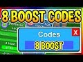 8 NEW LEGENDARY SECRET BOOST CODES IN BUBBLE GUM SIMULATOR Roblox