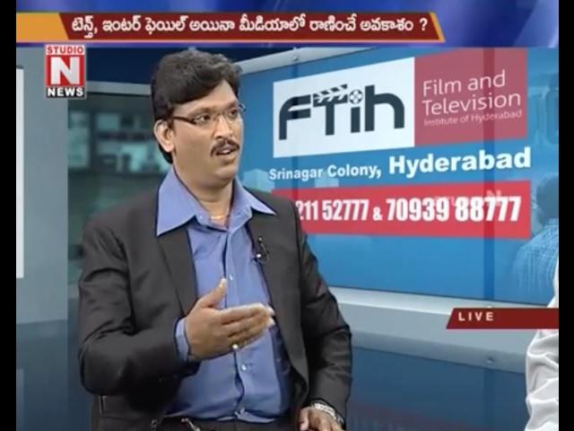 Best Media School in Hyderabad || FTIH Film School