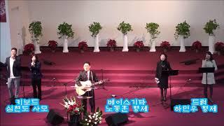 1203CMC 찬양과 경배 세리토스선교교회 아이노스찬양팀 2017  12  3
