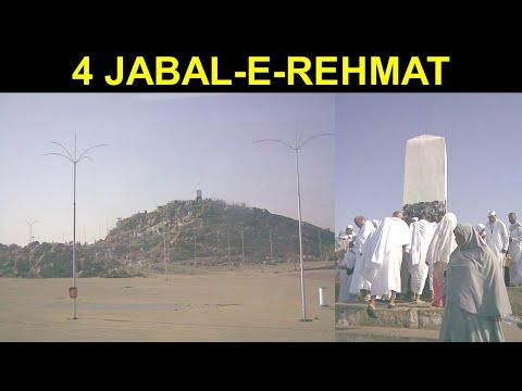 4-Jabal e Rehmat