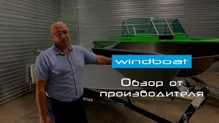 Windboat 42 Evo Обзор от Производителя