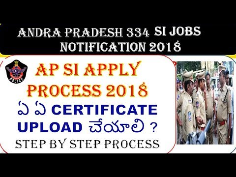 how to apply ap si Online ApplicatiON 2018||AP Police SI Recruitment Notification 2018 |AP SI JOBS