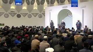 Проповедь Хазрата Мирзы Масрура Ахмада (28-02-2020)