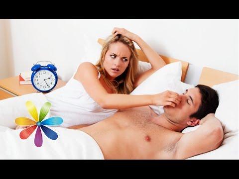 Домовой душит во сне: что делать?