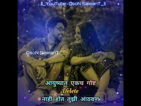 teri-meri-meri-teri-prem-kahani-||-latest-songs-status.mp3