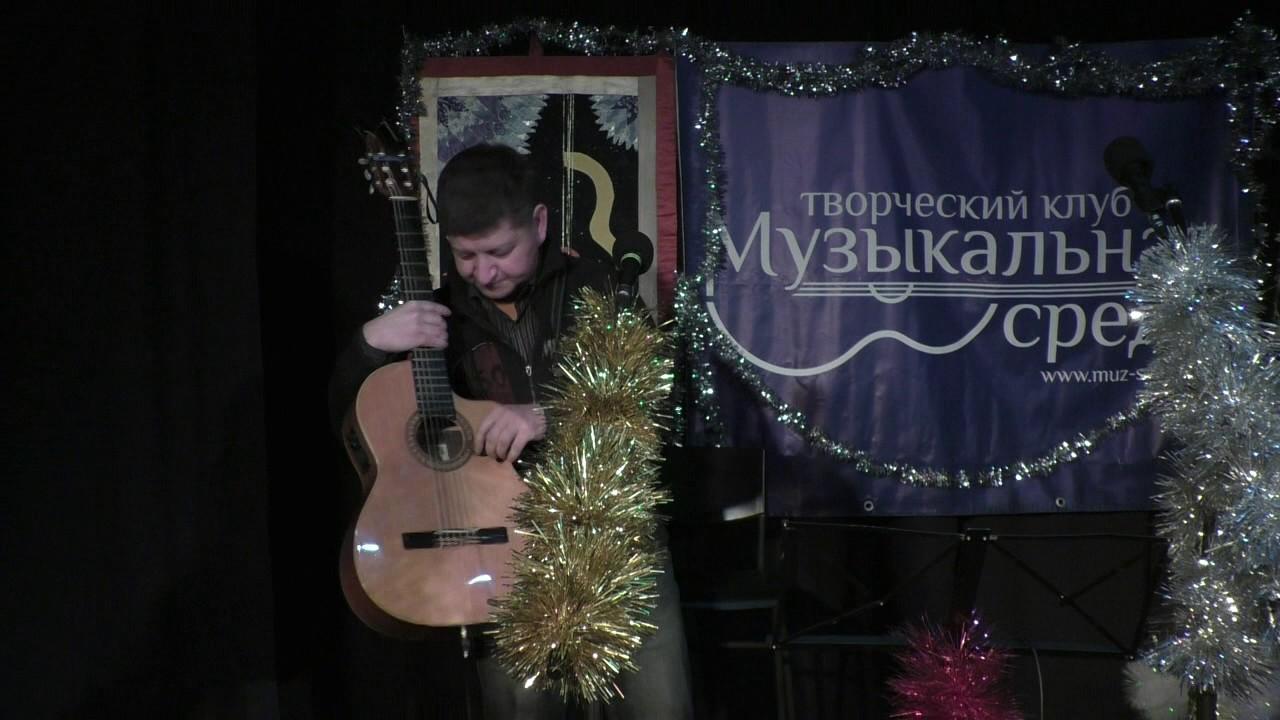 Музыкальная Среда 28.12.2016. Часть 5