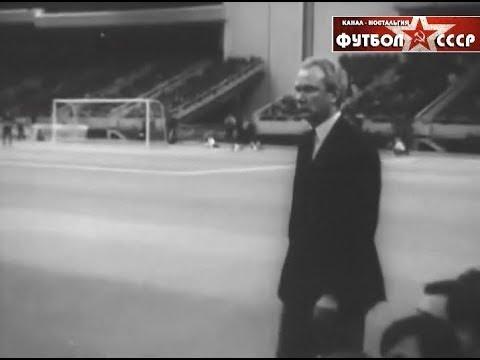1986 Динамо (Москва) - Динамо (Киев) 1-1 Чемпионат СССР по футболу