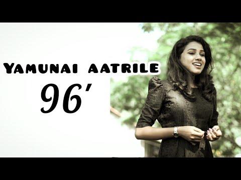 Yamunai aatrile Song from  96  movie!