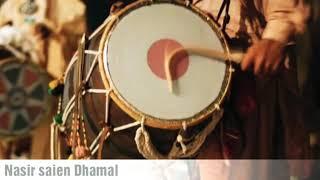 Nasir Sain Best Dhol Performance Ever/Qalandari Dhamal/Dhol Beats.