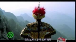 Չինաստանի ոսկյա էջերը/ Մաս 11/ Chinastani voskya ejer@/ Mas 11/ ATV 2016