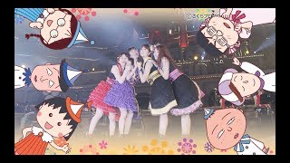 Stream/Download(配信サイト一覧): https://mcz.lnk.to/19thSGYT ▻Subscribe to MOMOIRO CLOVER Z on YouTube: https://mcz.lnk.to/SUBSCRIBE ▷『おどる ...