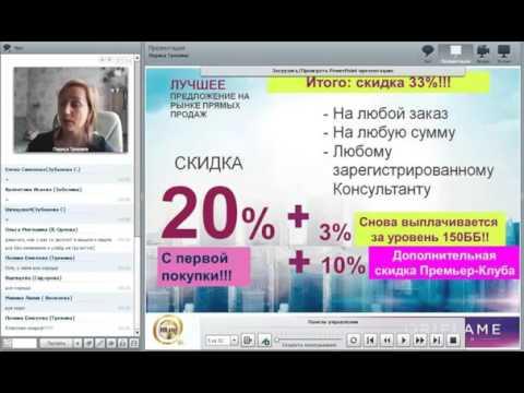 Московская доска объявлений. Объявления Москвы и