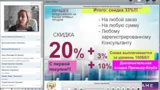 Вэбинар 'Бесплатные Доски Объявления'(, 2015-09-26T20:21:47.000Z)