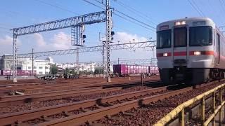 JR東海313系 愛知機関区付近 通過映像 2017.9.26