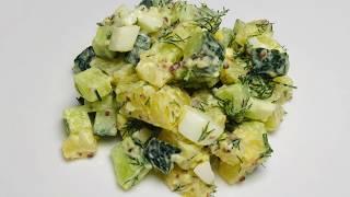 Готовим Простой салат с картофелем | Домашние рецепты