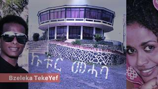 """Kutur Mehaba"" shawley Tesfay Mengesha  Eritrea fugra music #3"