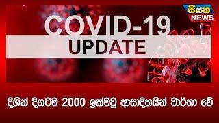 covid-19-update-13-05-2021