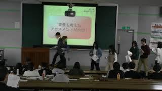 2017年度上村クラス実習報告会