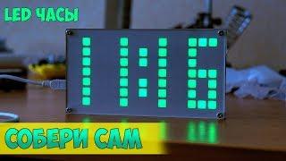 паяем LED часы  радиоконструктор из Китая  Kit Diy from AliExpress