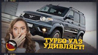 Турбированный УАЗ Патриот удивил на стенде: газ/бензин
