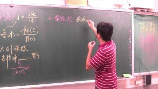 高一 基礎物理-學測系列-電1 (電量、電流、電阻)