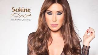 Sabine - Albi Bari2 / Fakhamat Al Chak Series Song (Official Lyrics Video) / سابين - قلبي بريء -
