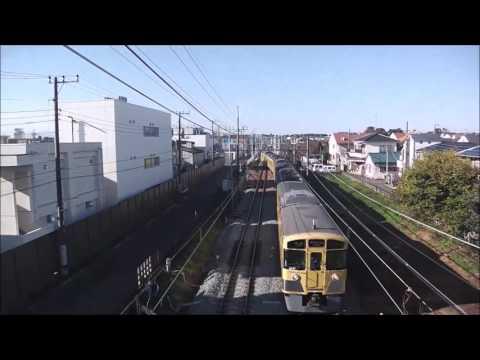 Train of the Seibu Kokubunji Line to Kokubunji running in daytime Tokura