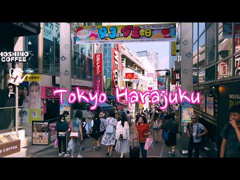 [4K] Walk Around Harajuku (Tokyo) 原宿周辺を散歩