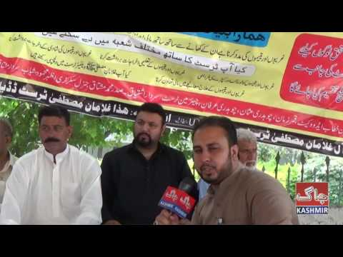 ghulamanay almustafa welfare trust uk in dadyal news mirpur news azadkashmir news jk news